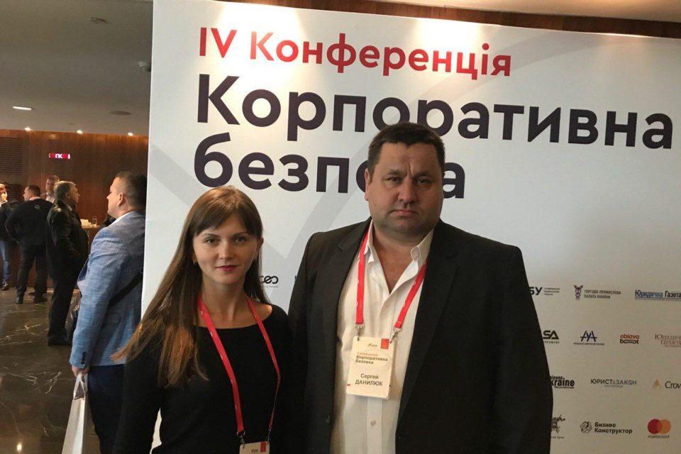 КPI корупції, майбутнє CPTED і персонал як головний ризик: про що говорили на IV конференції Корпоративна безпека