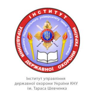 Інституті УДО України