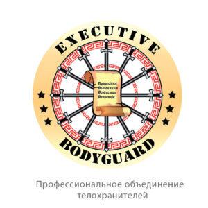 Профессиональное объединение телохранителей